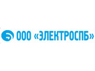 Обращение Генерального   директора ООО ЭлектроСПб.